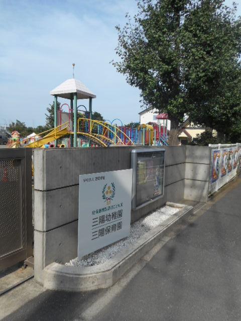 ハイムみたけ[周辺施設]幼稚園・保育園
