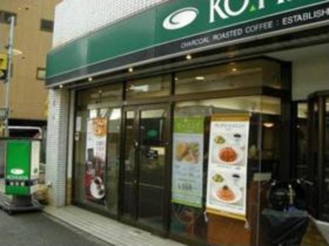 長栄寺第5コープ 珈琲館布施店