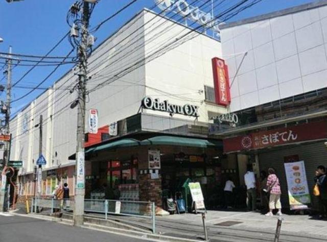読売ランド前駅 徒歩9分[周辺施設]スーパー
