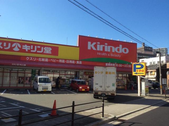 キリン堂都島東店
