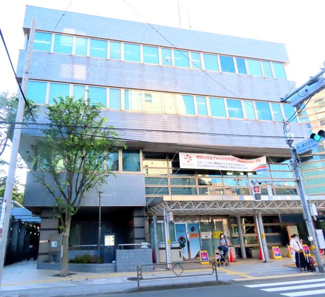 千歳烏山駅 徒歩10分[周辺施設]役所