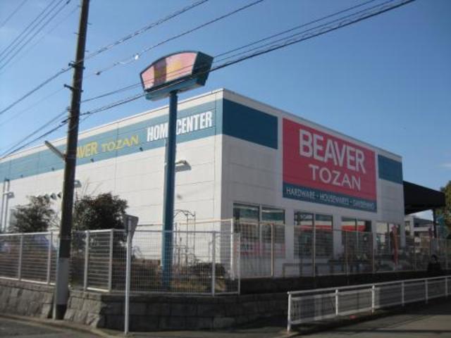 リバーサイド柿生[周辺施設]ホームセンター
