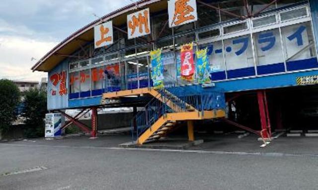 ディアレイシャス溝の口(ディアレイシャスミゾノクチ)[周辺施設]ショッピングセンター