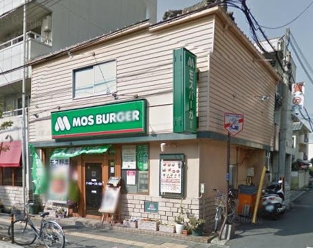 モスバーガー服部店