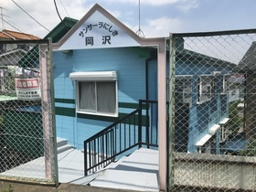 星川駅 徒歩14分の外観画像