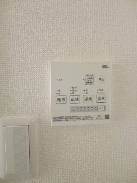 グラシア東神奈川その他