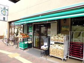 まいばすけっと地下鉄赤塚駅前店