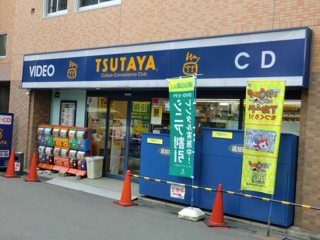 TSUTAYA塚本駅前店