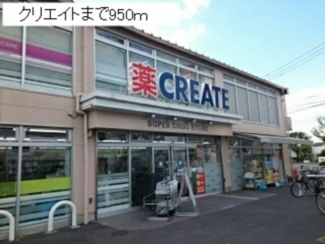 ONE FORESTその他