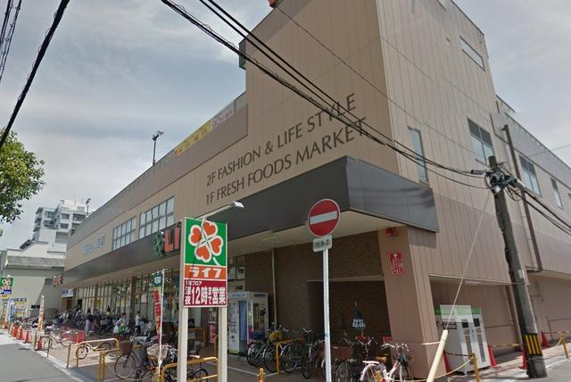 ライフ緑橋店