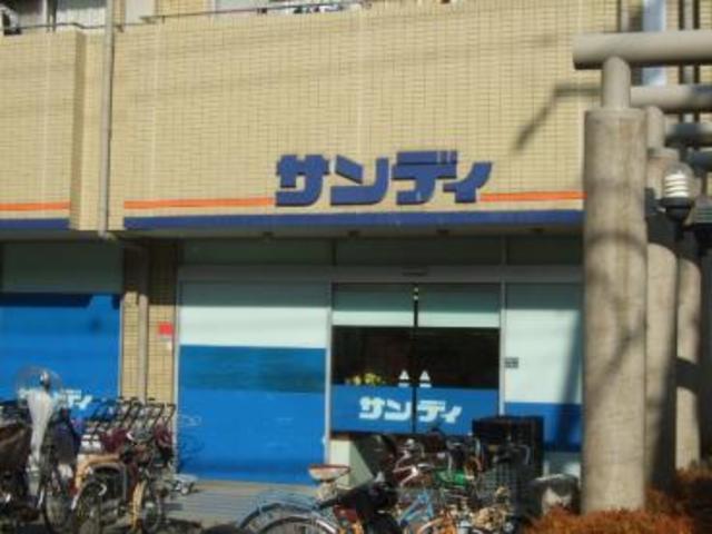 近江堂1-11-9 貸家 サンディ小若江店