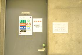 BPRレジデンス渋谷共用設備