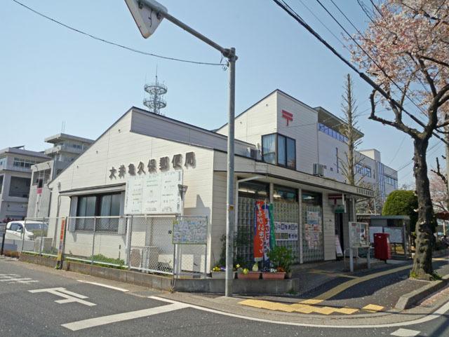 三芳町北永井戸建[周辺施設]郵便局
