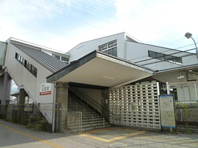 白鷺駅(南海 高野線)