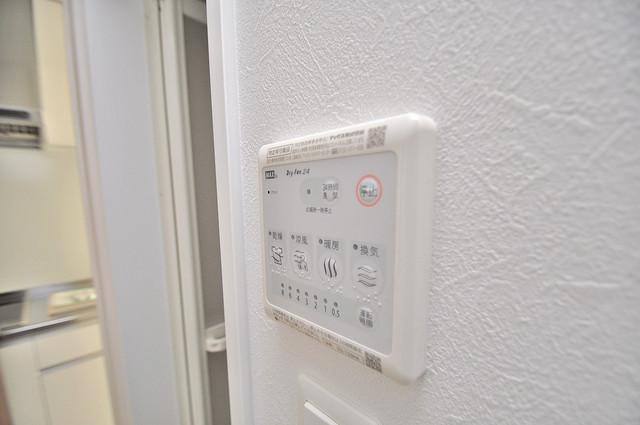 Fmaison verdeⅡ(エフ メゾン ベルデ) 浴室乾燥機付きで梅雨の時期も怖くありません。