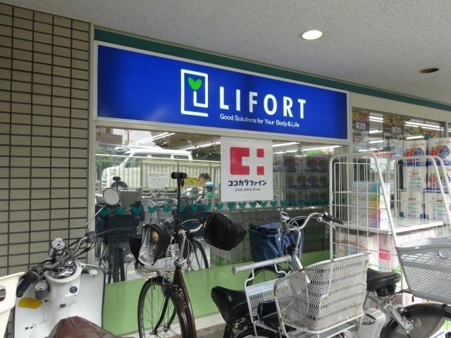 ライフォート岡町薬局