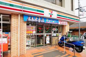 セブンイレブン杉並上井草3丁目店