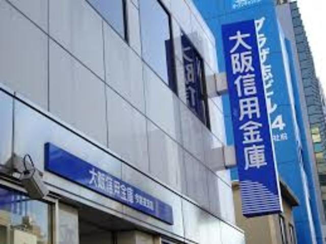 大阪信用金庫今宮戎支店