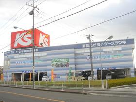 ケーズデンキ立川店