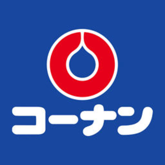 ホームセンターコーナン灘大石川店