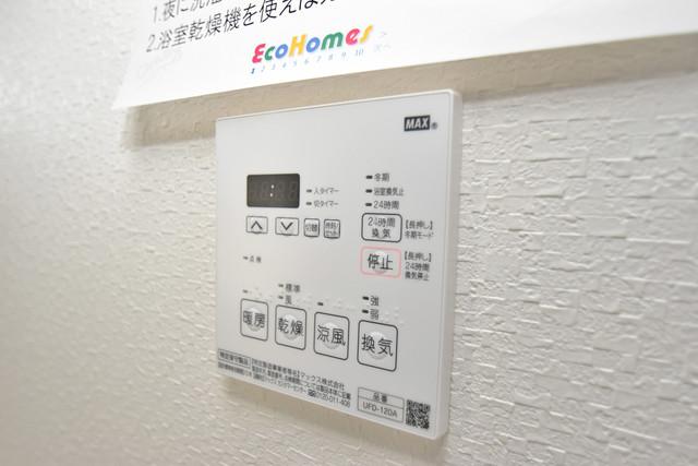 あんしん+衣摺(北棟) 浴室乾燥機がついていますよ。