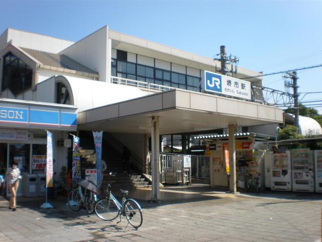 堺市駅(JR 阪和線)