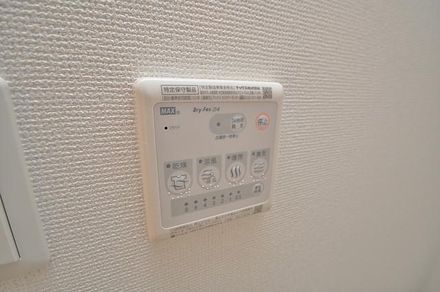 SERENITE高井田(セレニテ) 浴室乾燥機付きで梅雨の時期も怖くありません。