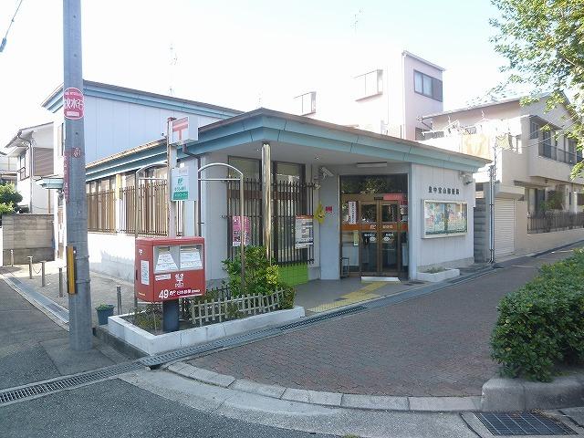 豊中宝山郵便局