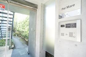Pal Mare 101号室