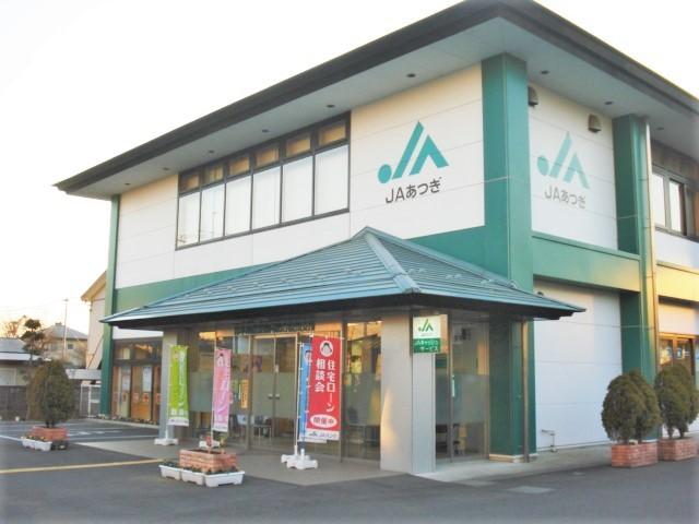 アクティブⅡ[周辺施設]銀行