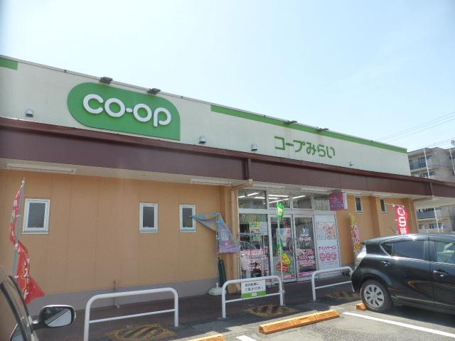 メゾン斉藤[周辺施設]スーパー