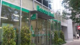 りそな銀行荻窪支店