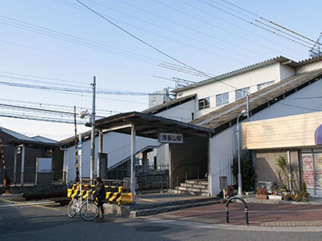 浅香山駅(南海 高野線)