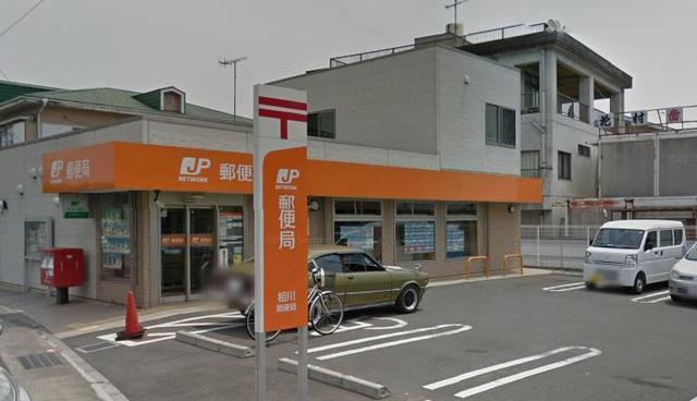 エレガントパレスⅢ[周辺施設]郵便局