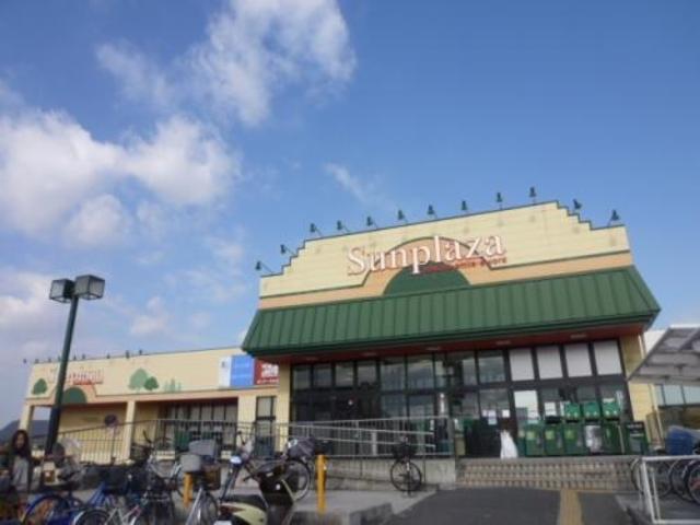 サンプラザ埴生店