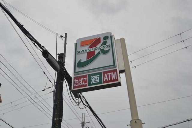 セブンイレブン尼崎富松町2丁目店