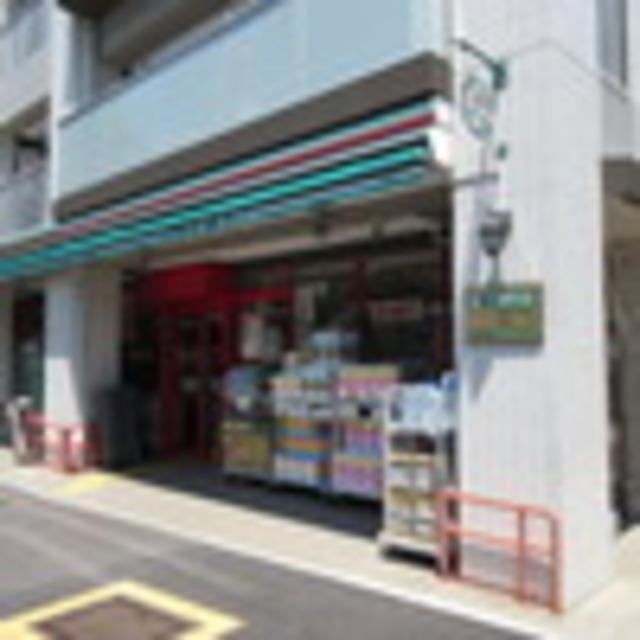メゾンドール音羽[周辺施設]スーパー