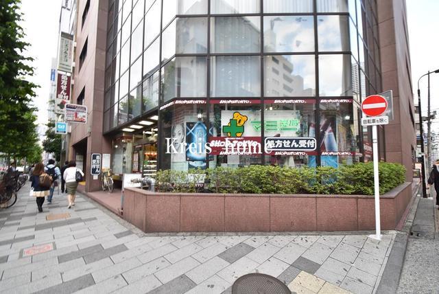 コンフォリア新宿[周辺施設]ドラックストア