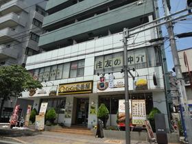 CoCo壱番屋JR昭島駅南口店