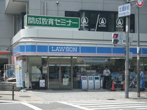エルメゾン清里 ローソン巽中1丁目店