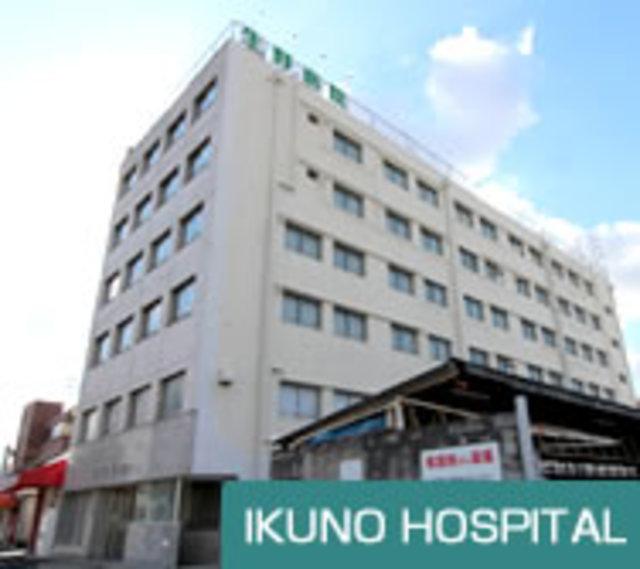 コスモタウン中川西 生野病院