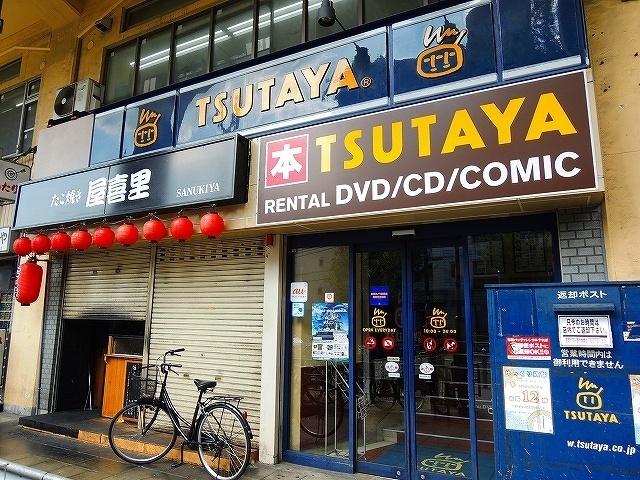 TSUTAYA JR野田店