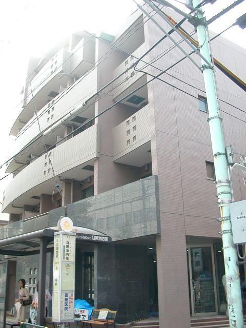 スカイコート学芸大学壱番館の外観画像