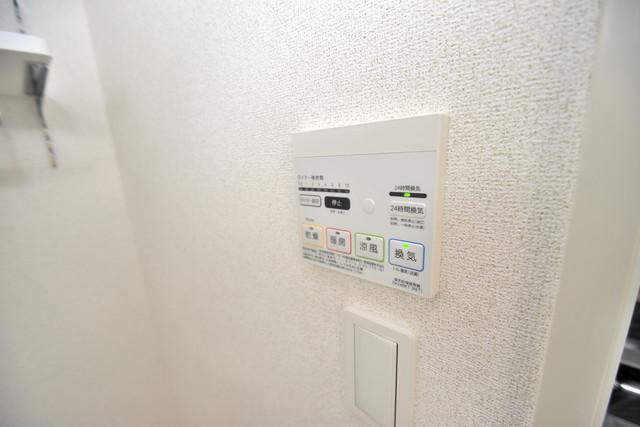 リジエールⅡ 浴室乾燥機がついていますよ。