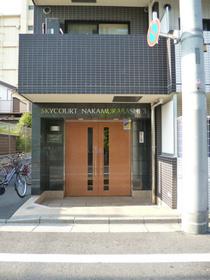 中村橋駅 徒歩6分エントランス