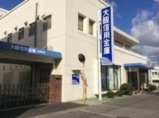 大阪信用金庫七道支店