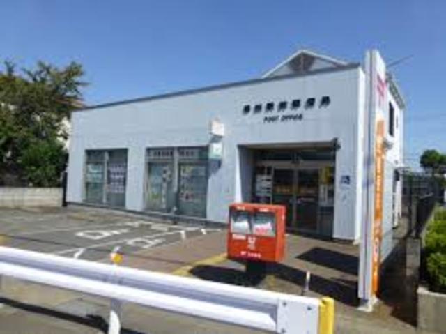 エトワール本町[周辺施設]郵便局