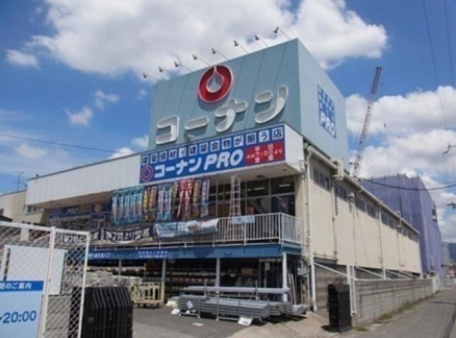 M'プラザ菱江 コーナンPRO東大阪菱江店