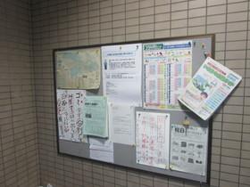 鶴巻温泉駅 車12分4.3キロエントランス