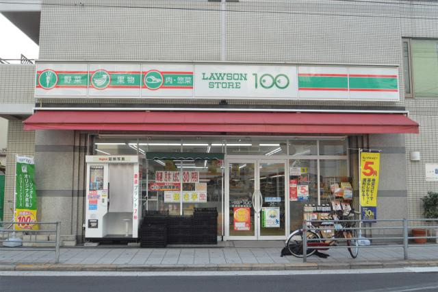 ローソンストア100阿倍野阪南町店